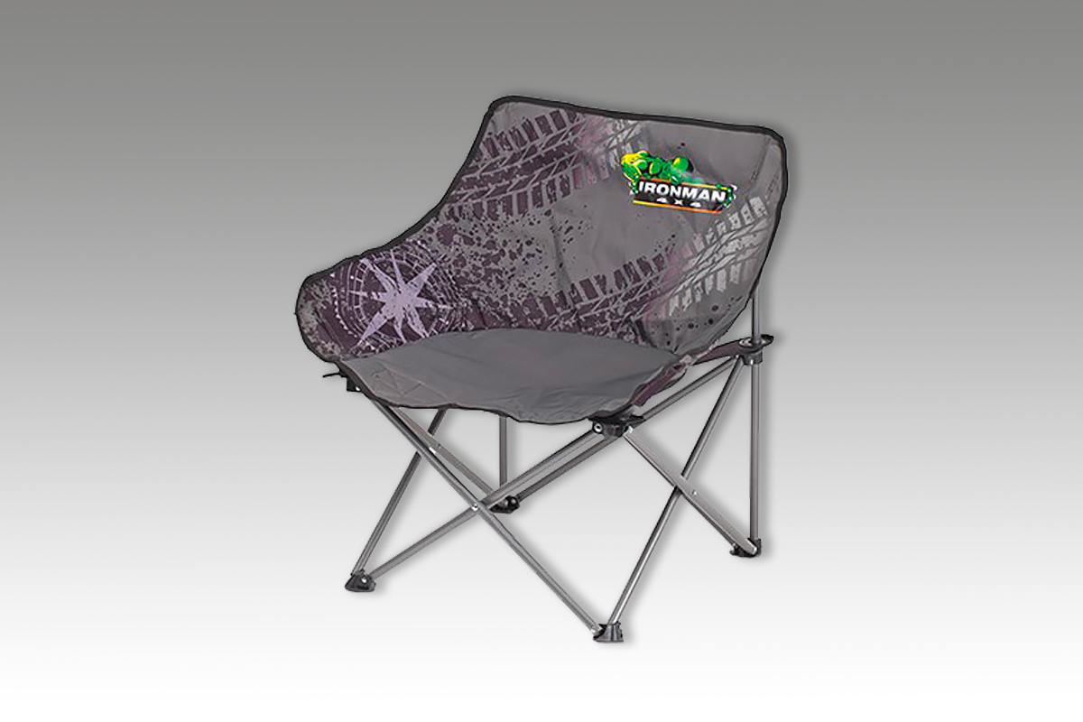 chaise de camping la soft zzkustom zzautomobile concessionnaire et sp cialiste jeep. Black Bedroom Furniture Sets. Home Design Ideas
